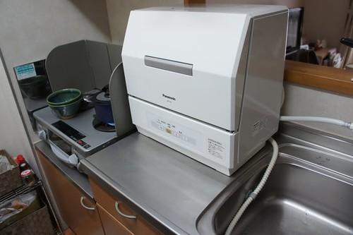 DSC03141