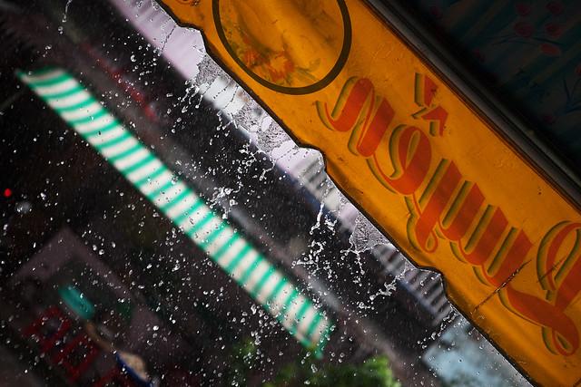 Rain 1a