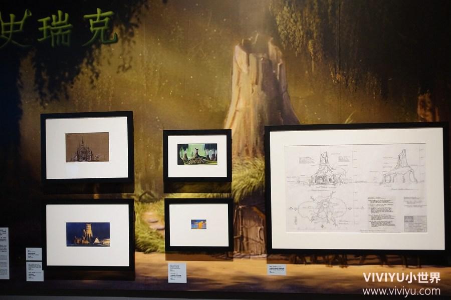 動畫,台北旅遊,史瑞克,夢工廠動畫特展,馬達加斯加,馴龍高手 @VIVIYU小世界