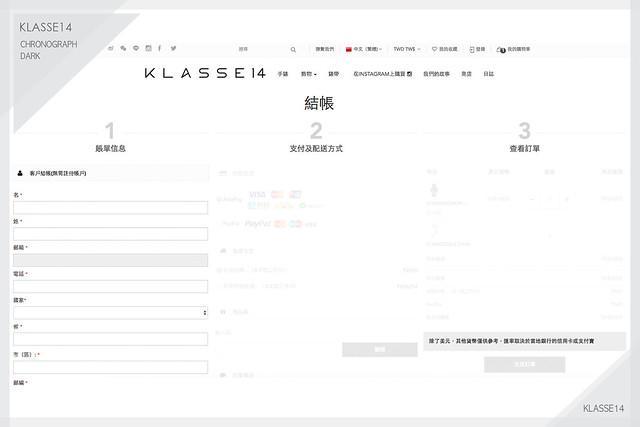 KLASSE14-35