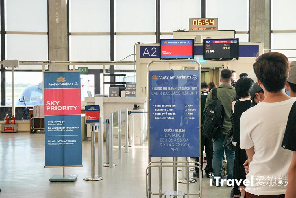越南航空搭乘体验 Vietnam Airlines (8)