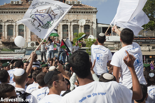 "Protest against ""Jerusalem Day"", East Jerusalem, 20.05.2012"