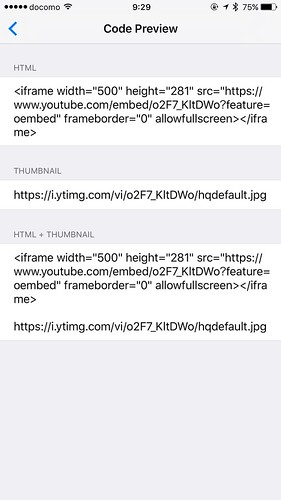 CodeCapture_埋め込みコード取得