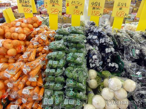 Japanese Super market in Aomori