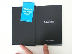 kapdaa notebook2