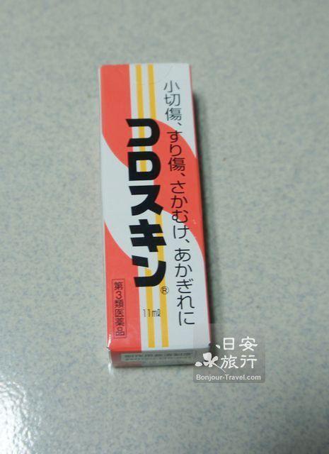 DSC08356
