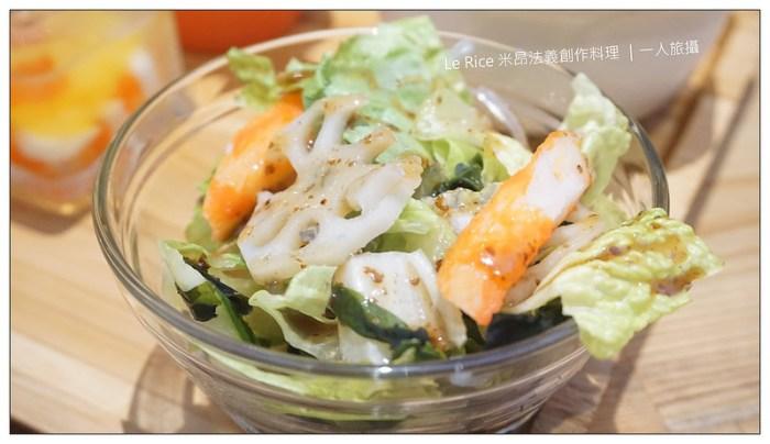 Le Rice 米昂法義創作料理 06