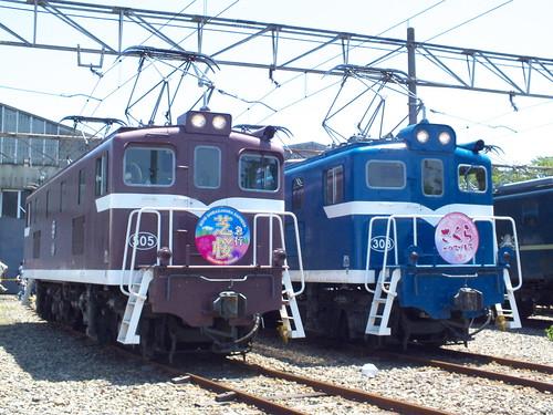 デキ505とデキ303