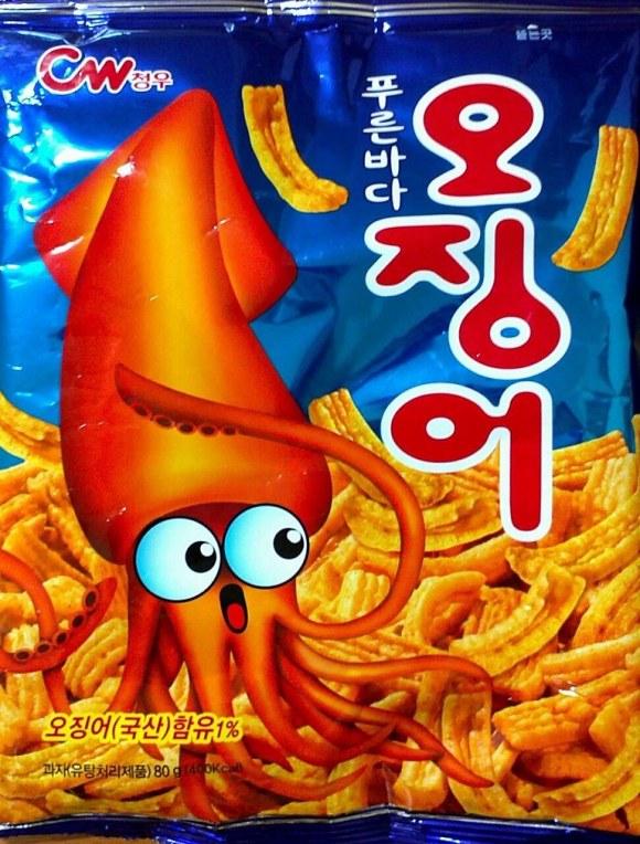 Blue deep sea squid