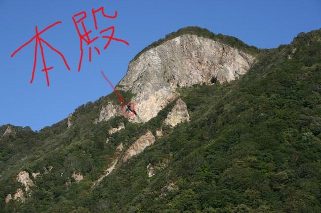 北海道で一番危険な神社-太田山神社_shrine_hokkaido_japan