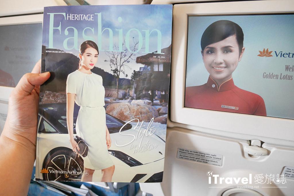 越南航空搭乘体验 Vietnam Airlines (43)