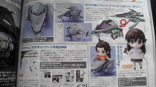 Nendoroid Kyouno Madoka and Vox Aura in Rinne no Lagrange section
