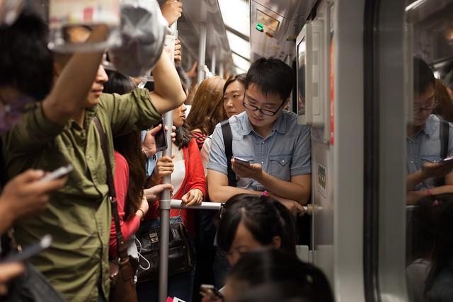 Rush Hour on Shanghai's Metro