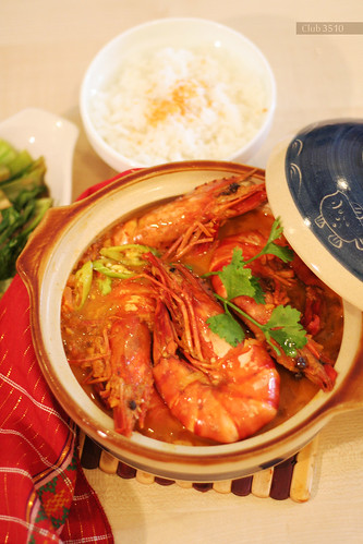 Prawns in Aligue Sauce