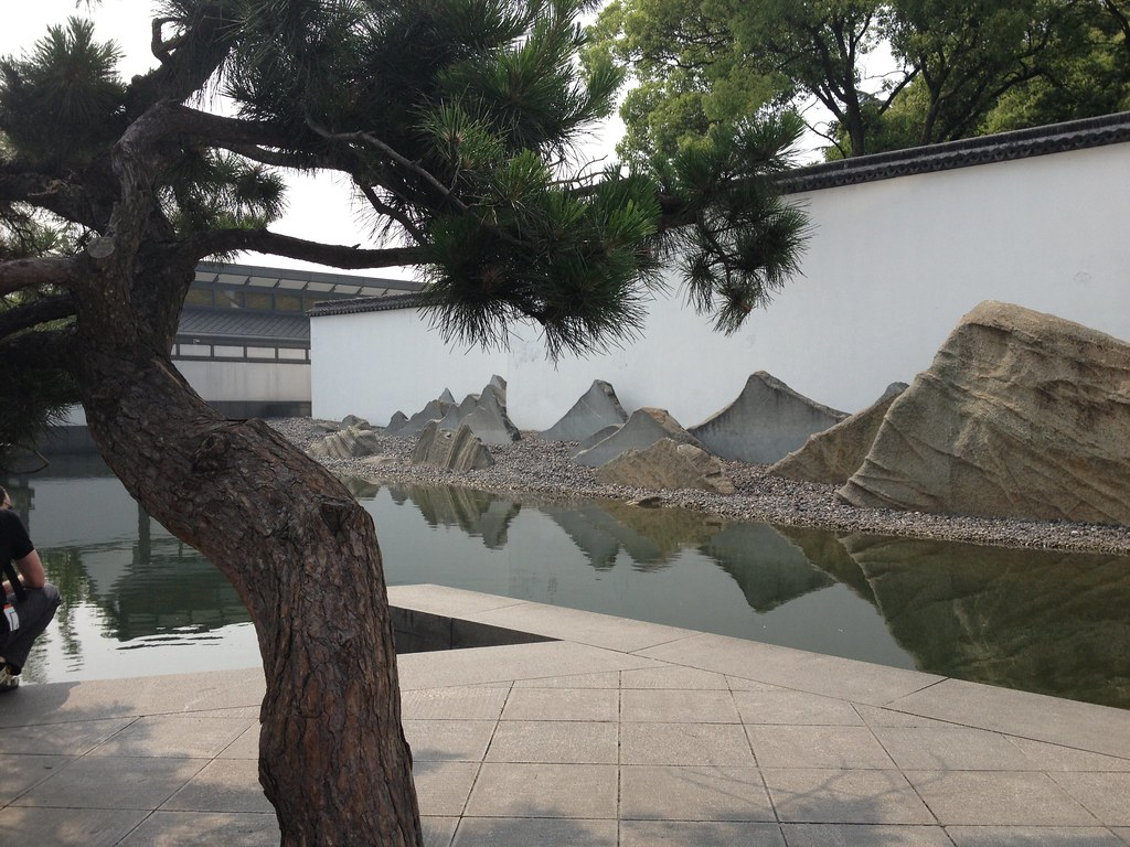 Rock garden inside the Suzhou Museum