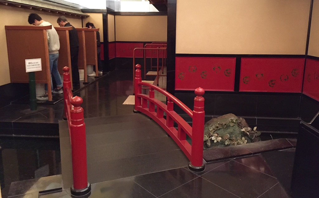 Meguro Gajoen Restroom