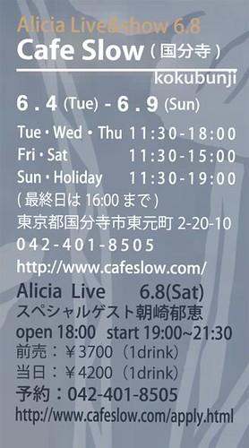 Little Eagle Cafe Slow event.jpg