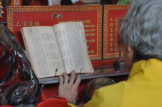 Taoist Book of Songs