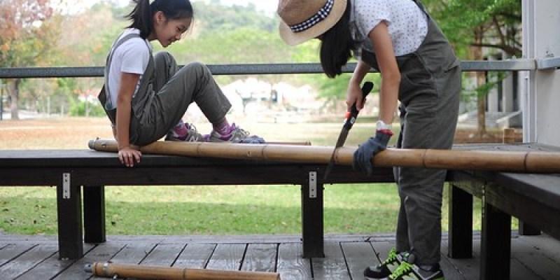 【Video】花器可以很多變:竹子花器(10.8ys)