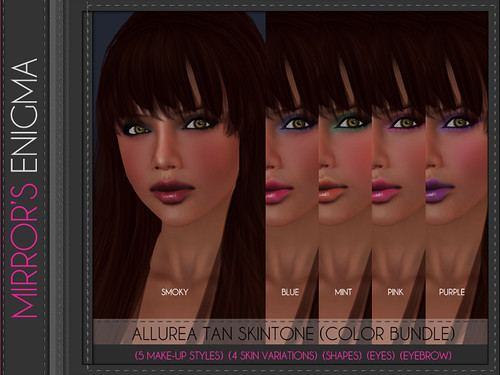 Allurea Tan Color Bundle