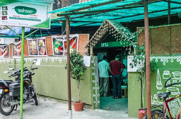 Aahaar Kuteer Millet Restaurant Begumpet