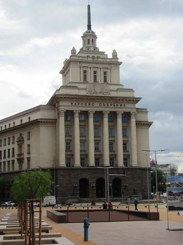 Former Communist Party Headquarters in Sophia