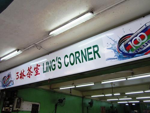 Ling'sCorner Sibu