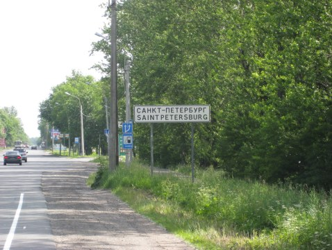 2011-RU Welcome ot St. Petersburg