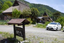 美山日式茅草屋民宿 Miyama Futon  Breakfast Thatched Cottages