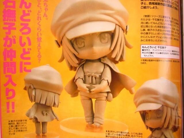 Nendoroid Sengoku Nadeko