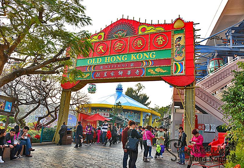 Ocean Park - Old Hong Kong
