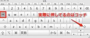Appleキーボード_tab変更後
