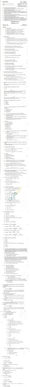 CBSE Board Exam 2013 Class XII Question Paper -Chemistry
