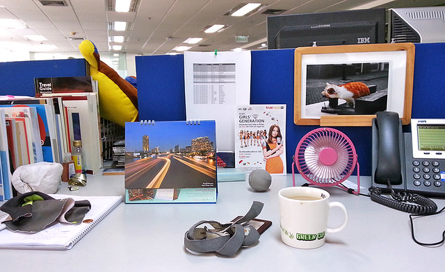 Office Desk: August 2013 #4
