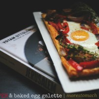 red pepper & baked egg galette