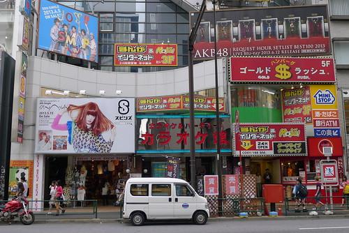 Harajuku signage