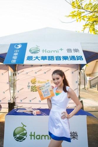 凡於中華電信「Hami+ 音樂」校園演唱會活動期間,新申辦KOD及MOD之客戶,各別再加贈歡樂點5,000點、MOD隨選費儲值金200元