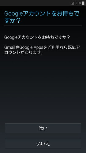 Screenshot_2014-05-23-02-10-41