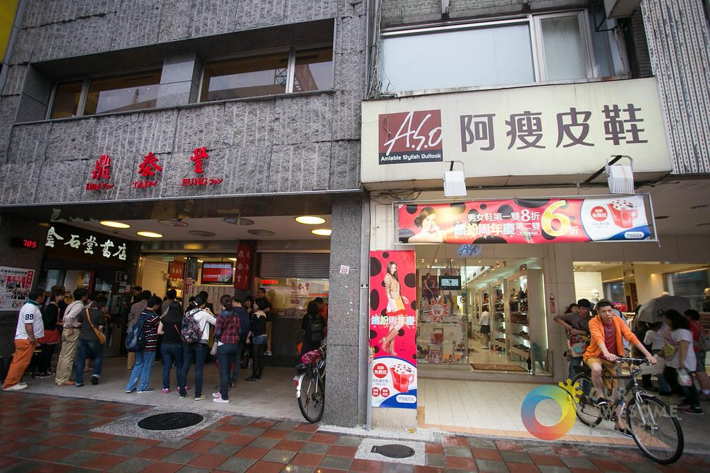 Din Tai Fung-60.jpg