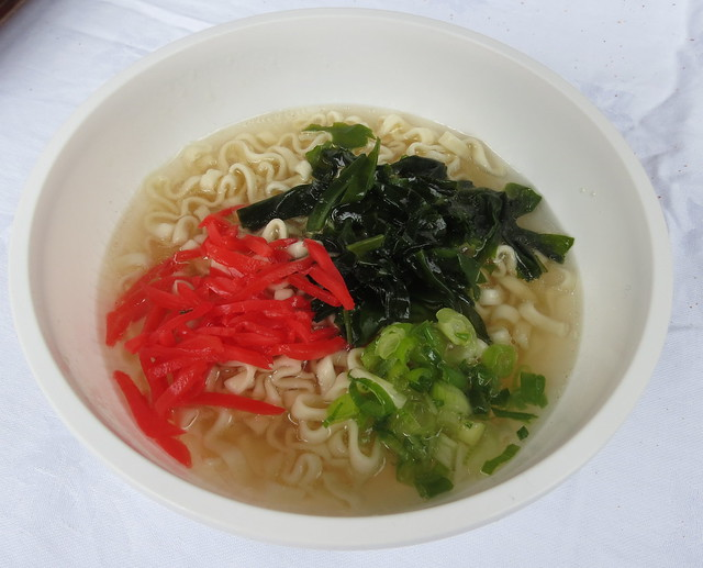 Okinawa Day 2013