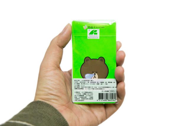 超可愛!LINE 造型悠遊卡三款開箱 @3C 達人廖阿輝
