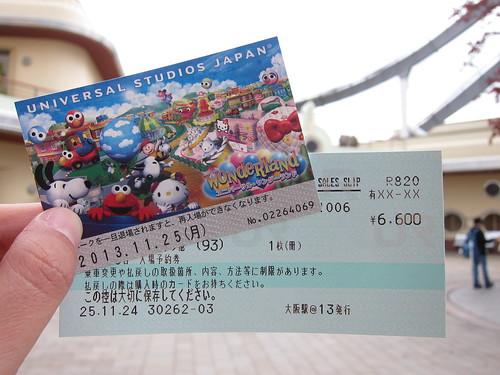 【教學】日本大阪環球影城加入會員&生日優惠券下載 @ 瑞比愛吃喝玩樂 :: 痞客邦