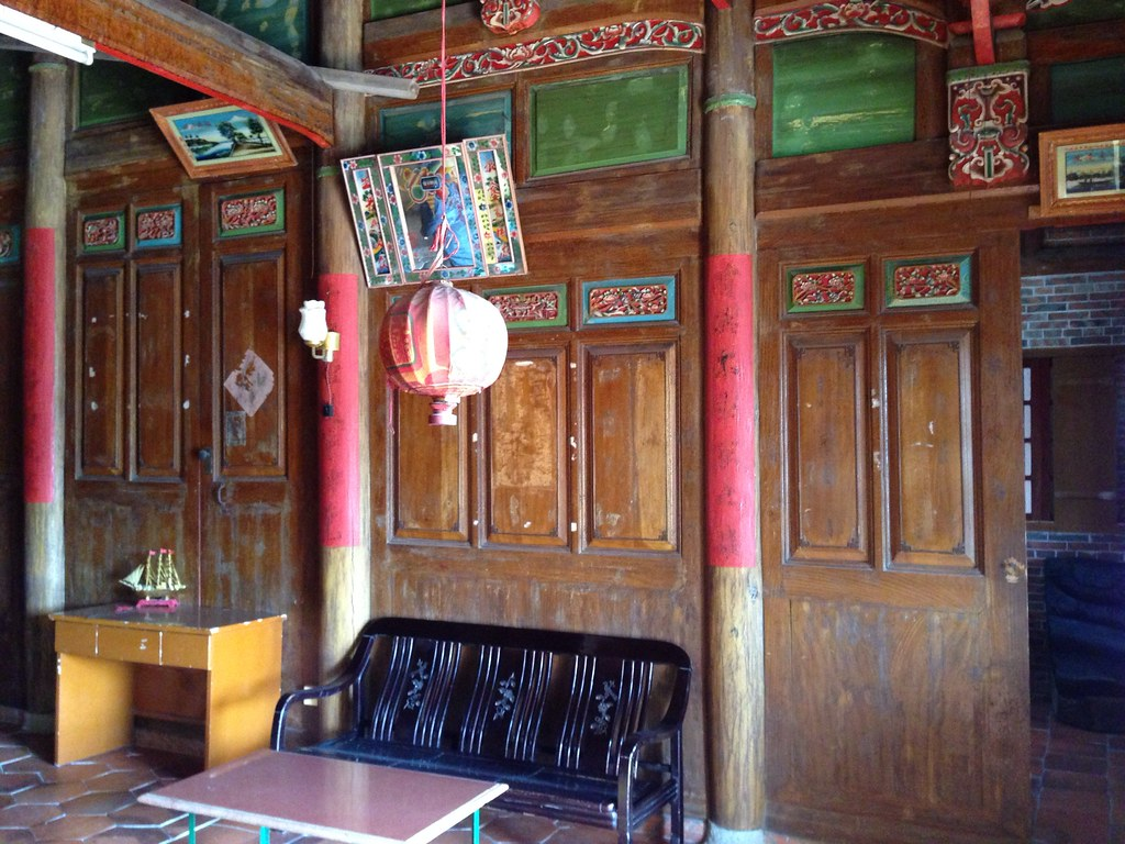 Living Room of a Chinese Village Residence