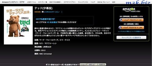 スクリーンショット 2014-02-16 20.45.46