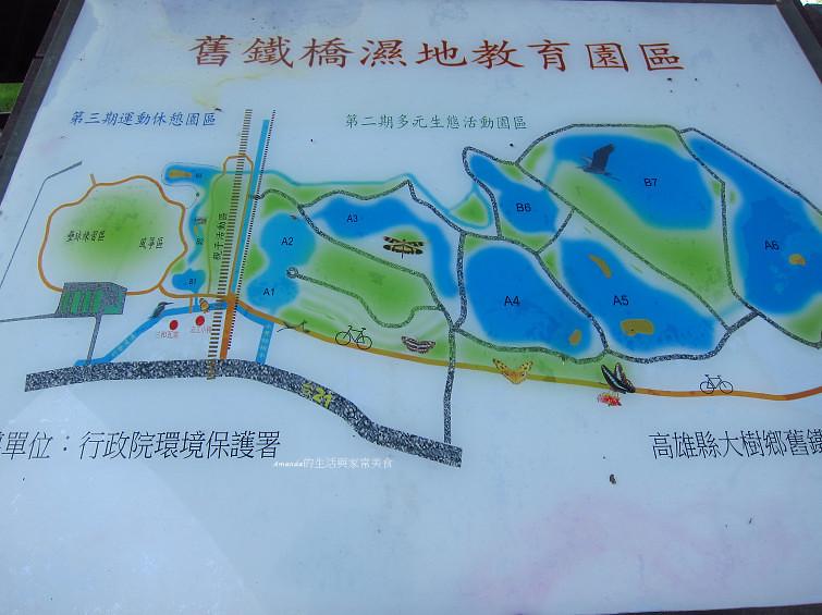 大樹舊鐵橋生態公園 (49)