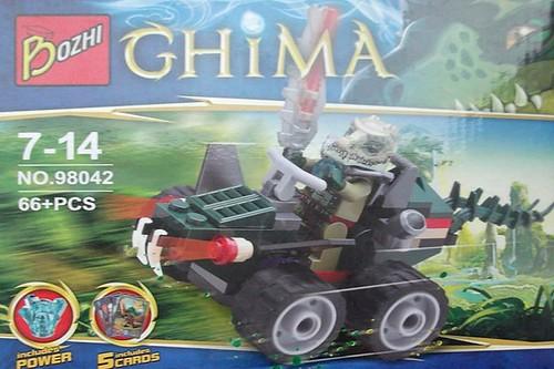 podrobka Ghmima