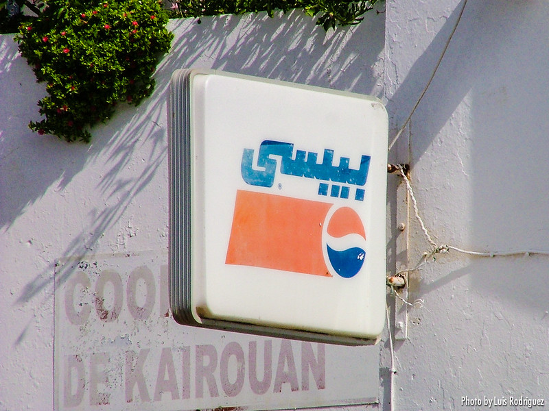 postalez de tunez-5