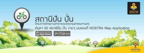 Nostra_punpun_cs3-01