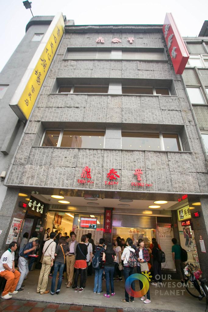 Din Tai Fung-61.jpg