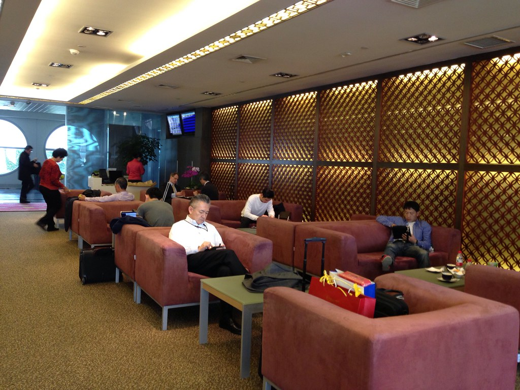 Inside the Lounge in Xiamen Gaoqi Airport